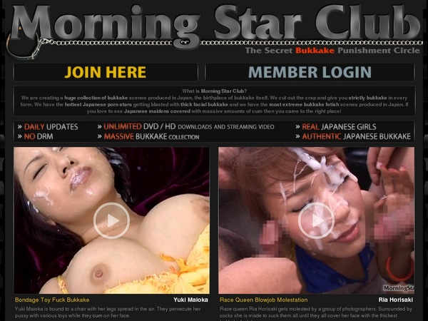 Morningstarclub Join By Text Message